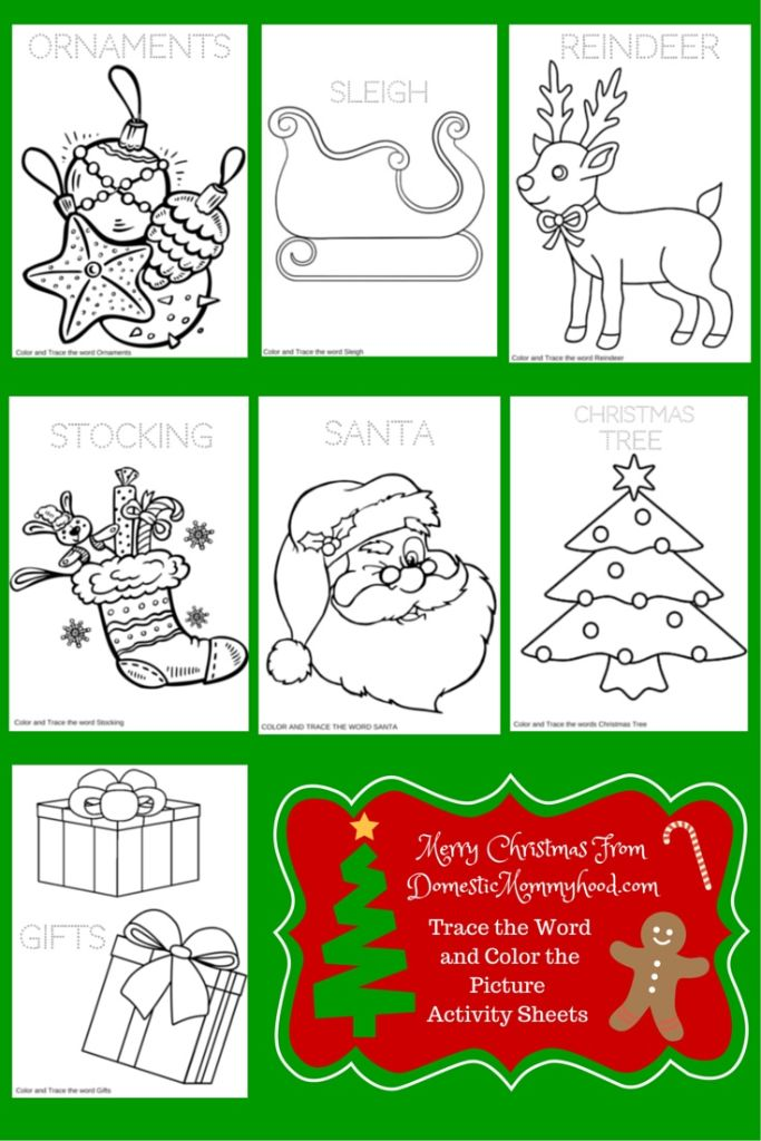 Free Christmas Coloring Pages Printables